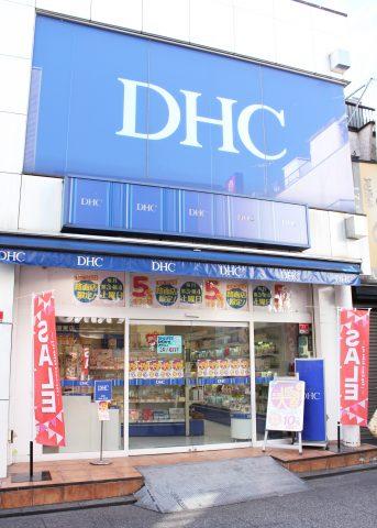 DHC 所沢直営店