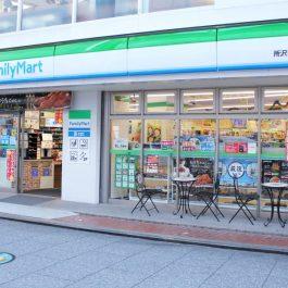 ファミリーマート 所沢日吉町店