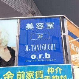 M.TANIGUCHI o.r.b