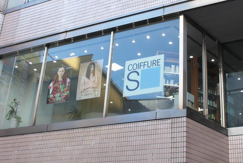 COIFFURE・S・PLUS