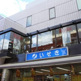 美容室Muse 所沢店