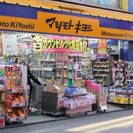 マツモトキヨシ所沢店