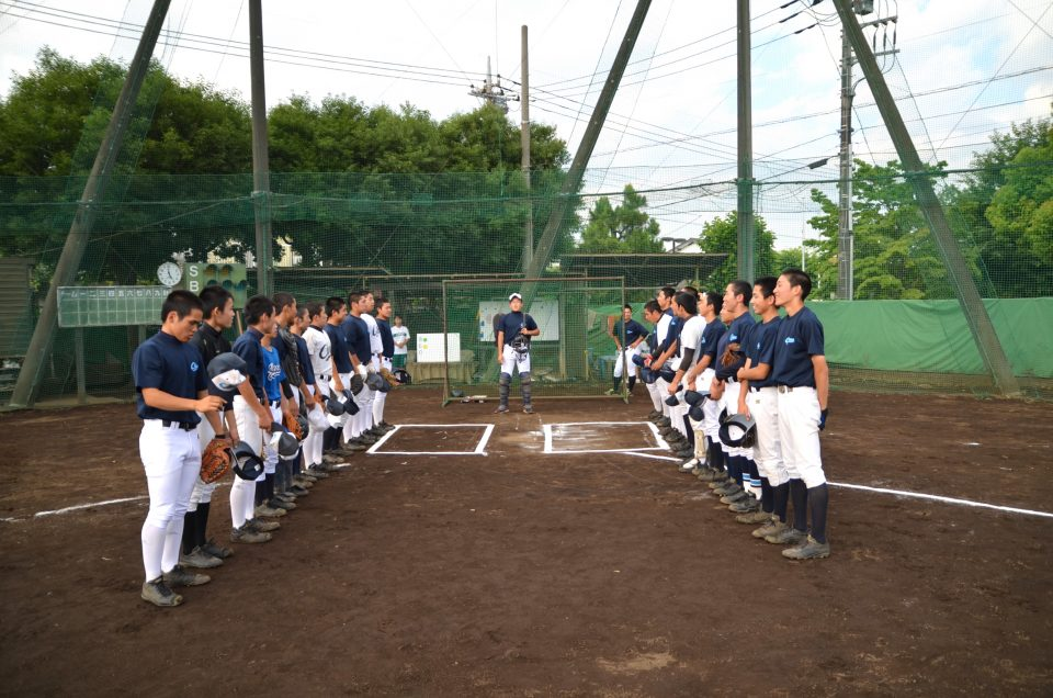 所沢中央高等学校 野球部