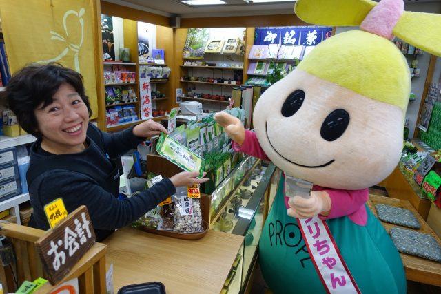 【ゴー!ゴー!アンリちゃん 第四弾】海老屋商店・茶舗みかみ