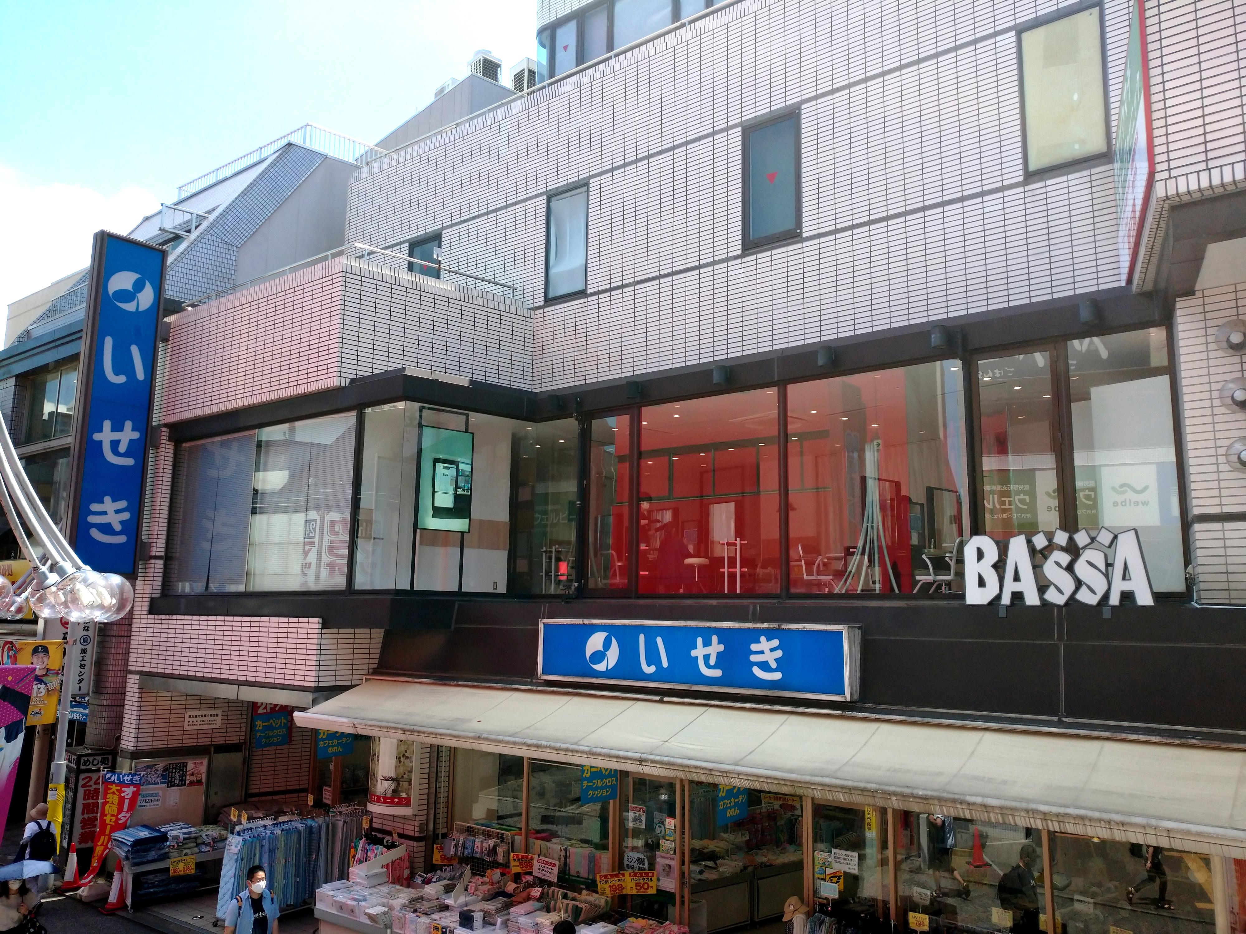 BASSA ANNEX(バサ アネックス)